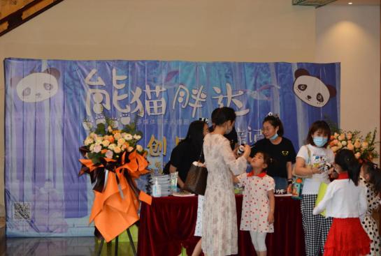 多媒体音乐人偶剧《熊猫胖达寻亲记》精彩亮相