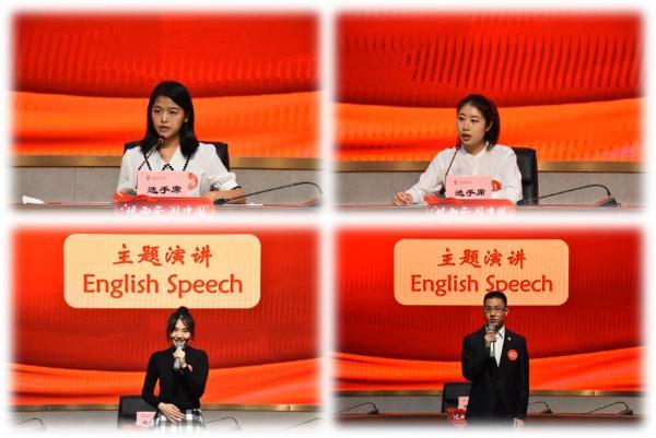 讲中国故事演讲比赛暨口译大赛:向世界讲好西安故事、中国故事