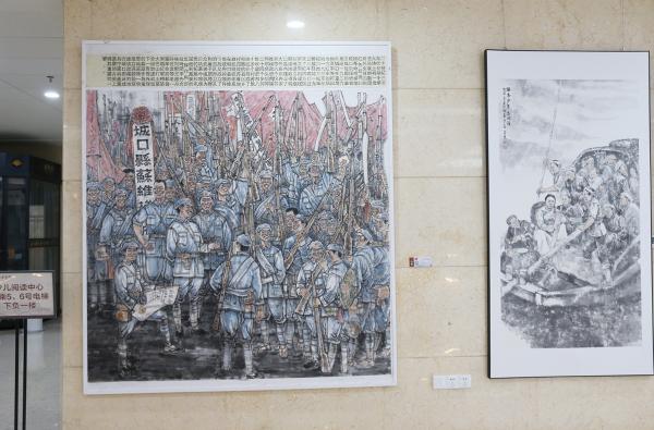 第二十届重庆市美术书法摄影联展献礼建党百年