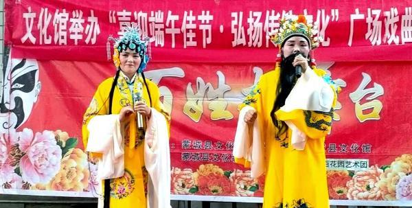 安徽蒙城庆端午 戏曲展演到社区