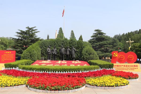 河北石家庄发布18条红色旅游主题线路