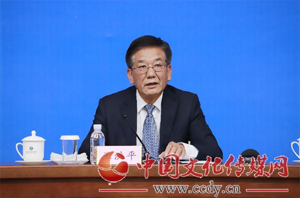 2021第五届中华老字号(山东)博览会将于8月19日在山东国际会展中心开幕