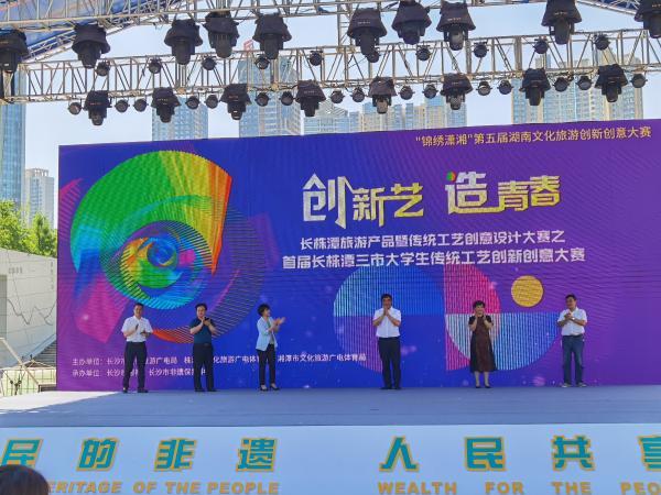 """湖南长沙启动""""文化和自然遗产日""""非遗宣传展示活动"""