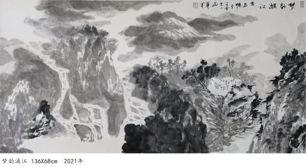 """""""盛世芳华""""——当代书画名家刘满华新媒体数字艺术展开幕"""