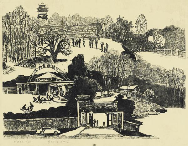 """""""新天府盛景图""""主题美术创作成果展(油画、版画)在成都市美术馆开幕"""