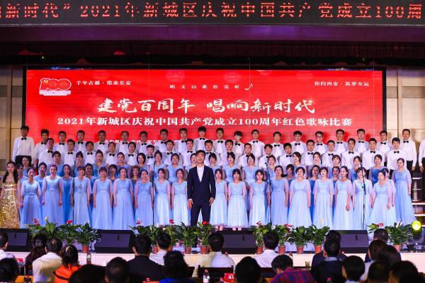 """西安新城区:""""唱支山歌给党听""""红色歌咏活动讴歌光辉历程"""