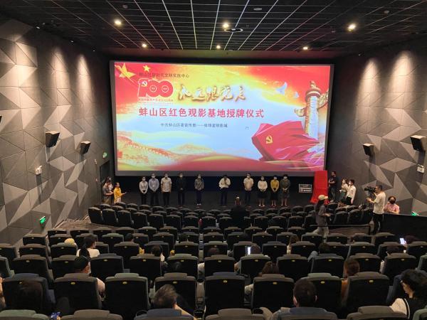 免费放电影 扩大教育面 安徽蚌埠打造红色观影基地