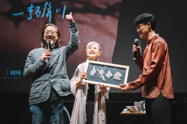 """赖声川、丁乃竺西安戏剧谈 陕西大剧院与上剧场""""圆梦""""牵手"""