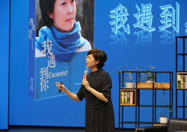 重庆图书馆开展《不想忘记 所以记录》讲座