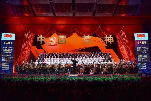 原创交响合唱组歌《中国精神》在国家博物馆唱响