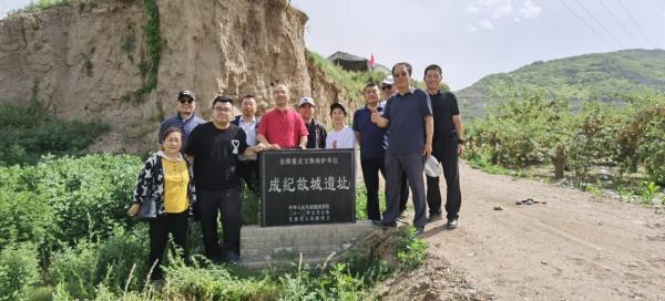 探源雍州历史文化源流