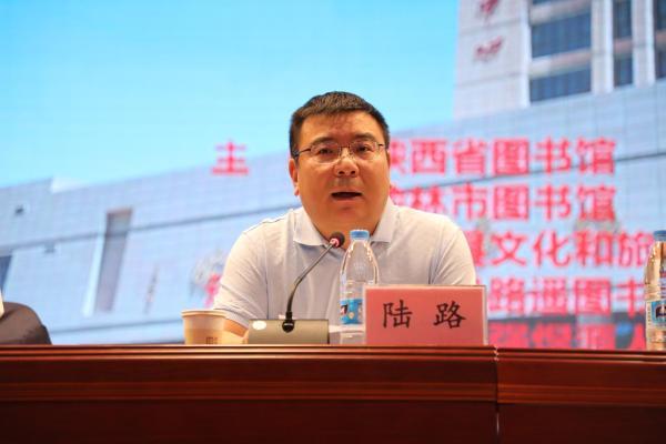 """陕西省图书馆将2021年""""三区""""人才专项培养的课堂带进榆林"""