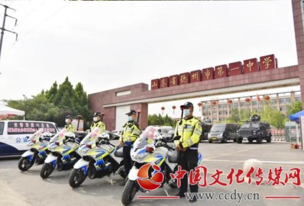 山东交警全警动员做好高考首日交通安保工作