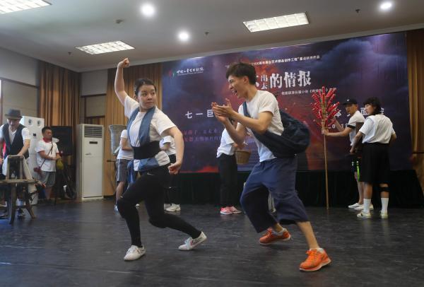 儿童剧《送不出去的情报》7月1日首演献礼党的生日