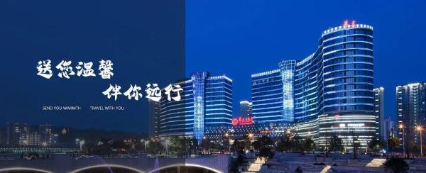 """华天酒店血亏5亿更换大股东 酒店业的""""湘军""""何以至此?"""