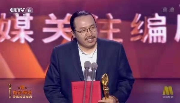 片名:电影《柳青》编剧田波获得上海国际电影节最受媒体关注编剧奖