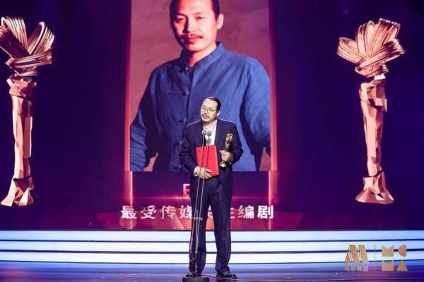 电影《柳青》编剧田波获上海国际电影节最受传媒关注编剧大奖