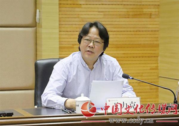 徐青峰任山东艺术学院院长