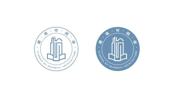 """上海""""建筑可阅读""""联盟成立啦!"""