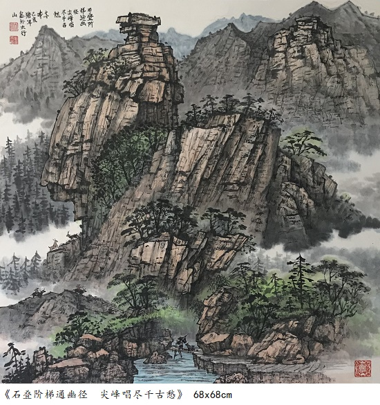 """""""盛世芳华""""——当代书画名家刘喜本新媒体数字艺术展开幕"""