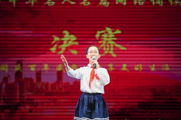 百年恰是风华正茂│第五届中华名人名篇网络诵读大赛决赛精彩纷呈