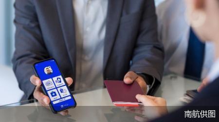 南航成内地首家参与国际航协旅行通行证测试航企