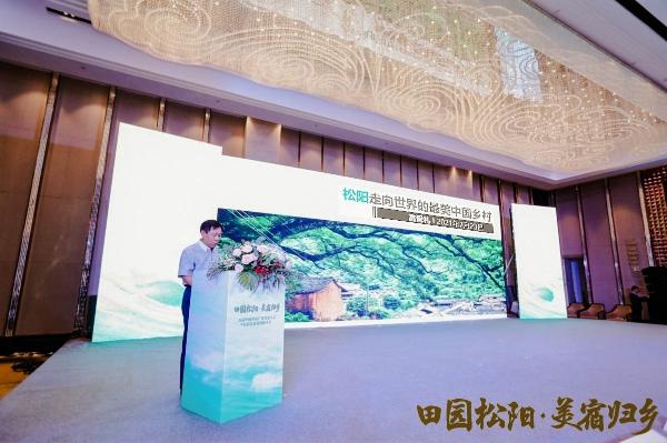 首届中国乡宿产业发展大会:聚焦民宿赋能乡村振兴