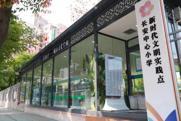 广东长安:阵地共融 品牌共创 资源共享