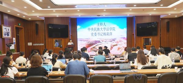 """""""新时代黄河文化保护与高质量发展研讨会""""在京举办"""