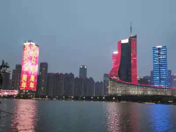 安徽合肥市民湖边喜看灯光秀