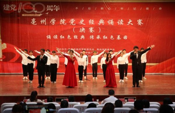 """安徽亳州庆祝建党100周年""""五个一"""""""