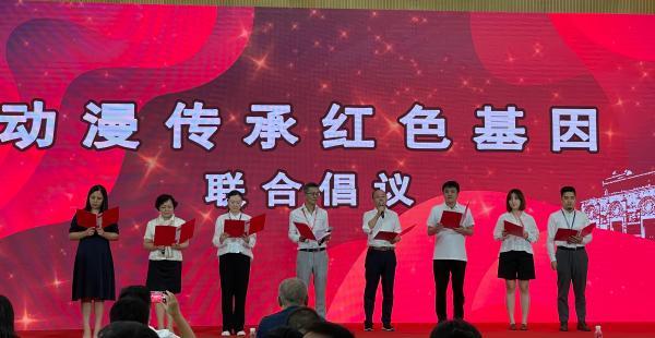 """为上海构筑文化高地提供""""动漫力量"""" 第十七届中国国际动漫游戏博览会开幕"""