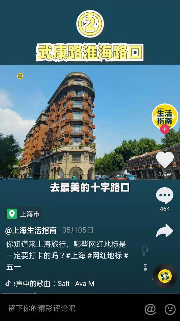 """抖音小红书入局文旅后,OTA开启内容营销""""反击战"""""""