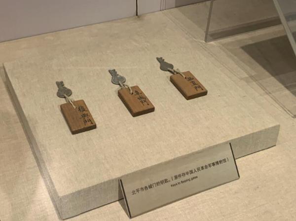 百年百物 | 你见过北平城门的钥匙吗?