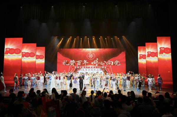 庆祝中国共产党成立100周年全国优秀杂技作品展演用杂技艺术讲述中国故事