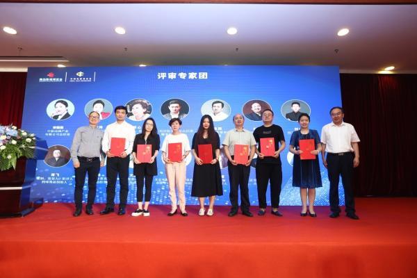东方影都电影创投会打造高品质影视行业平台