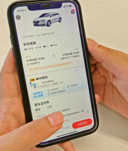 """神州租车入驻飞猪,""""租车+旅游""""将成新增长点?"""