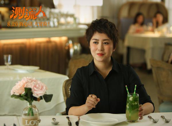 暑期档再添亮色,电影《测谎人》定档8月20日