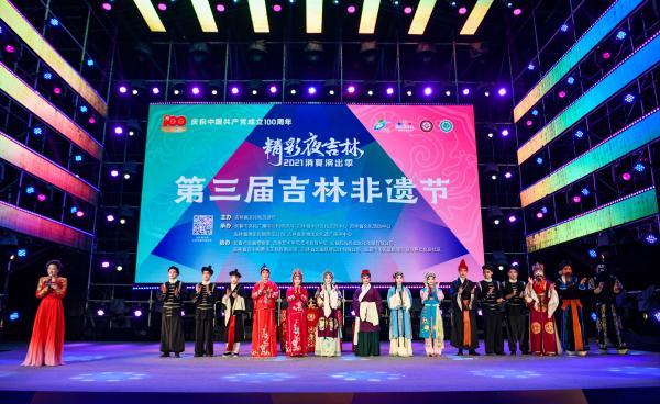 河南豫剧院青年团亮相精彩夜吉·2021消夏演出季