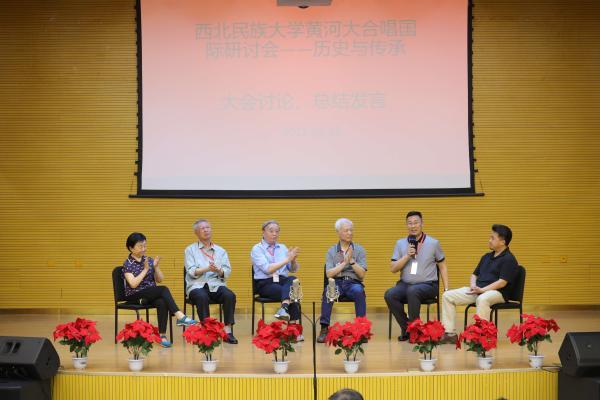《黄河大合唱》国际研讨会:守望历史文脉,传承民族精神