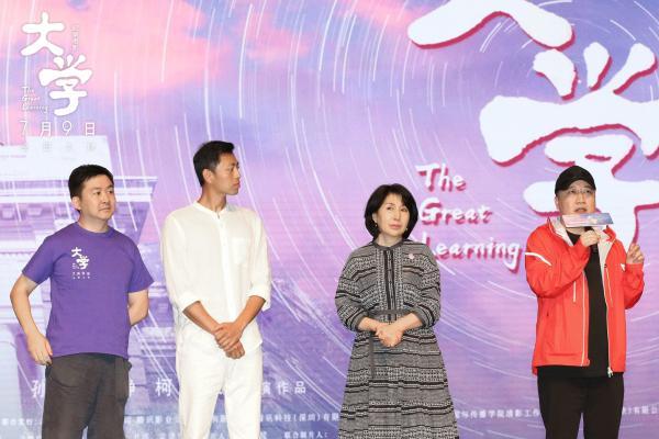 电影《大学》清华首映 青春与理想之光闪耀夺目