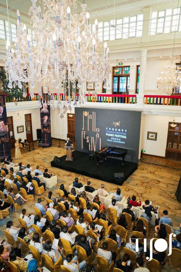首届天津国际钢琴节启动 为爱乐者搭建学习交流平台