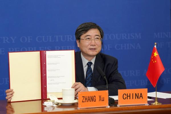 金砖国家召开第六届文化部长视频会议