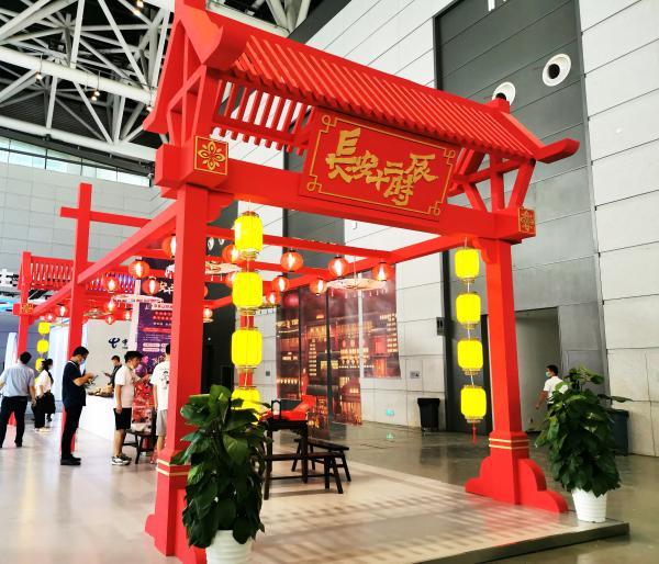 照金红色旅游景区、黄帝陵中华始祖堂等文旅景区在2021西安丝路旅博会上受关注