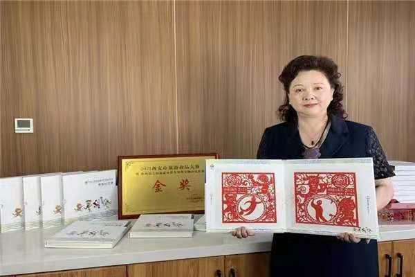 """让剪纸艺术传承体育精神 陕西非遗为十四运会助力获""""金奖"""""""
