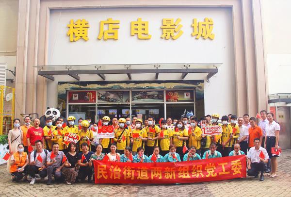 深圳民治多场暖心活动丰富骑手精神文化生活