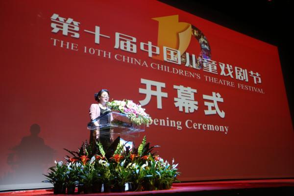 第十届中国儿童戏剧节开幕,53台剧目线上线下开演