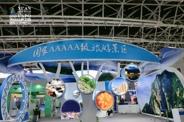 2021西安丝绸之路国际旅游博览会闭幕 呈现文旅发展新成果
