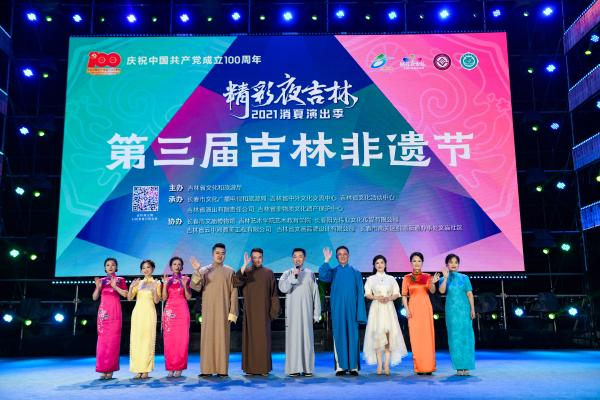 吉林夜,江南风——上海评弹团亮相第三届吉林非遗节