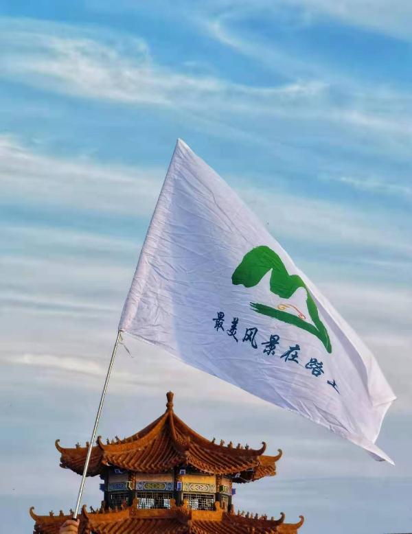 最美风景在路上   环驾中国——太阳初升地 华夏最东端